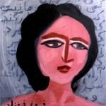 By Mona Shomali