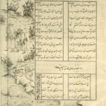 Divan of Khwaju Kermani