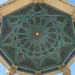 Hafez Tomb -Roof