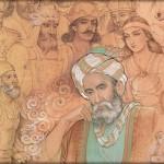 Ferdowsi and Shahnameh Characters