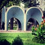 Kamal ol Molk Tomb
