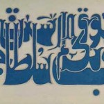 Poem 1998