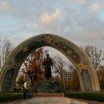 Rudaki Park - Dushanbeh