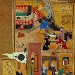 Funeral of Attar